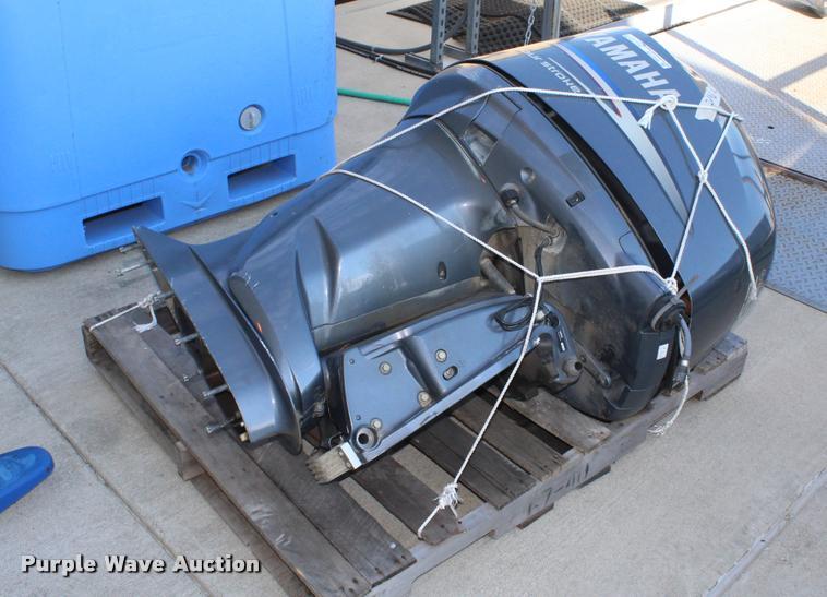 Yamaha 250BTXR outboard motor