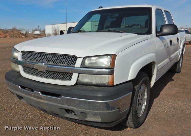 2005 Chevrolet 1500